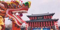 """第三届沈阳和平""""龙抬头""""文化节启幕(图) - 辽宁频道"""