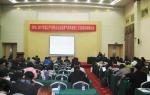 我省举办2016、2017年辽宁省重点企业温室气体排放第三方核查机构培训 - 发展和改革委员会