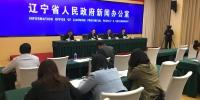 辽宁省第七届全民读书节将于4月23日启动 - 辽宁频道