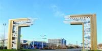 辽宁自贸区营口片区挂牌一周年新增注册企业3272户 - 辽宁频道