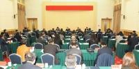 """全省发展改革系统工作会议暨""""重强抓""""工作推进会议在沈召开 - 发展和改革委员会"""