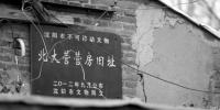解密沈阳北大营的前世今生 最早可追溯到清末 - 新浪辽宁