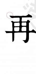 沈阳首届失恋展丨网红打卡新地标,请你来听故事,找回忆 - Syd.Com.Cn