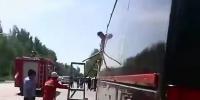 辽宁喀左县发生交通事故 致3死8伤 - 新浪辽宁