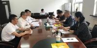 文化和旅游部文化产业司领导来辽宁调研文化产业示范基地建设情况 - 文化厅