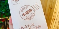 网络扶贫辽宁行:从规模种植到私人订制 - 新浪辽宁