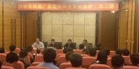 2018年第二期部级农机推广鉴定大纲宣贯培训班在上海举办 - 农业机械化信息网