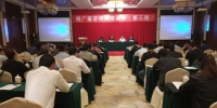 推广鉴定技术培训班(第三期)在厦门举办 - 农业机械化信息网