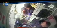 抢夺公交车方向盘 铁岭一男子被拘留17日 - 新浪辽宁
