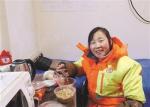 不一样的年夜饭 爱为名意尤珍(组图) - 辽宁频道