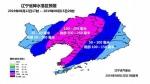 辽宁:直至15日仍有强风暴雨 局部大暴雨 - 新浪辽宁
