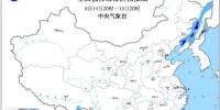辽宁终止8市防汛Ⅱ级应急响应 41万人受灾 - 辽宁频道