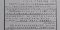 沈阳戏精男报警谎称自己被割颈抢手机 终获拘留体验卡 - 新浪辽宁