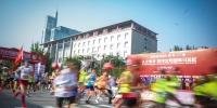 盛京银行2019沈阳国际马拉松激情起跑,2万跑友驰骋浑河两岸 - 中国在线