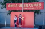 """""""最美校长""""张明梅:为每一个孩子种下真善美的种子 - 中国在线"""