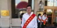 """""""最美校长""""周国军:教学是值得为之奋斗终生的大事业 - 中国在线"""