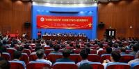 辽宁石油化工大学用雷锋精神铸魂育人 - 中国在线