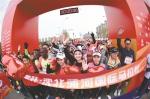 沈阳:沈北蒲河国际马拉松激情开跑(图) - 辽宁频道
