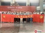 沈阳地铁开展多种形式主题党日活动 - 沈阳地铁