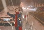 沈阳连夜除雪保障城市运转正常 - 辽宁频道