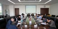 辽宁省档案馆成立宣传工作领导小组积极推进档案宣传工作 - 档案信息网