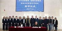 辽宁省档案馆与福建省档案馆签署跨馆利用服务合作协议 - 档案信息网