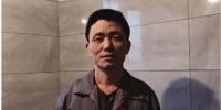 营口:7年里6次救人救火 他从未犹豫 - 辽宁频道
