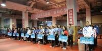沈阳地铁集团有限公司成功举办第二届职工乒乓球赛 - 沈阳地铁