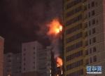 沈阳一高层居民楼突发大火 尚无人员伤亡报告 - 辽宁频道
