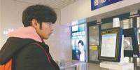沈阳:扫扫二维码 就可乘火车 - 辽宁频道