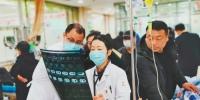 【新春走基层】守护百姓健康没有假期 - 辽宁频道