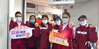 辽宁对口支援襄阳第三批医疗队出征 南航北方分公司第十三次保障包机任务 - 中国在线