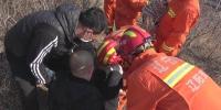 爬山爱好者受伤被困 消防指战员紧急营救 - 中国在线