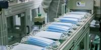 """沈阳工学院口罩生产线正式投产 """"新区速度""""为复工复课保驾护航 - 中国在线"""
