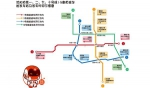沈阳地铁十号线一期工程定于4月29日开通运营 - 沈阳地铁