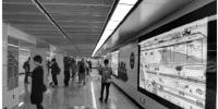 沈阳地铁十号线今日开通运营 - 辽宁频道