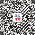 沈阳地铁四号线出入口设计方案出炉 - 辽宁频道