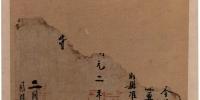 加强国际档案日宣传突出馆藏特色档案 - 档案信息网