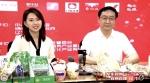 锦州直播电商节在锦州滨海国家电子商务示范基地成功举办 - 中国在线