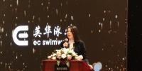 王娜: 走向世界的中国泳装女王 - 中国在线