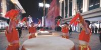 国家首批试点步行街——沈阳中街盛大启幕 - 辽宁频道