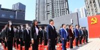 青春向党 奋斗强国——沈阳市举办第二十二届成人节 - 中国在线