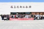 省档案馆组织全体党员干部职工参观抗美援朝纪念馆 - 档案信息网