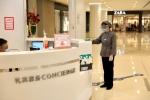 疫情常态化下探究商业地产发展的机遇与挑战 - 中国在线