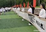 """""""中国精神""""党史学习教育书画长卷首展在沈阳城市学院举办 - 中国在线"""