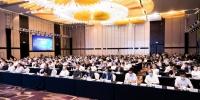 全省制造业数字化转型对接交流会在沈阳铁西召开 - 中国在线