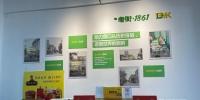 2021中国(营口)海蜇节开幕 - 中国在线