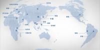 智慧影像 中国担当——东软医疗国家化开拓之路 - 中国在线