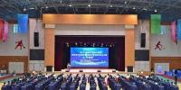 辽宁省职工职业技能大赛暨全省汽车维修与新能源汽车智能化技术竞赛在沈阳举行 - 中国在线